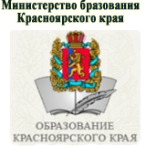 МО Красноярского края